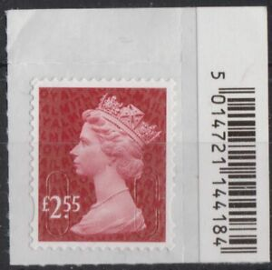 z3425) G.B. Machins. 2017.  MNH. SG u2962 £2.55 Garnet red. M17L  Bar code tab
