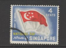SINGAPORE 1960 4c RED, YELLOW & BLUE NATIONAL DAY - Fine Used