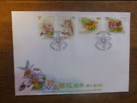 TAIWAN 2018 DEFINITIVES WILD ORCHIDS SET 4 STAMPS FDC FIRST DAY COVER