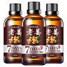 3Packs Hair Regrow 7 Day Ginger Germinal Serum Essence Oil Loss Treatment Growth