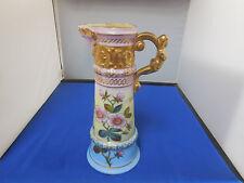 Vintage Victoria Carlsbad Austria Vase Pitcher Lion On Spout & Body On Handle