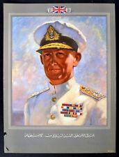 Admiral of the Fleet Sir Andrew B. Cunningham 1945 UK Poster C