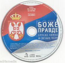 Boze Pravde CD Srpske Himne i Svecane pesme Hit Srbija Serbien Svetosavska Himna
