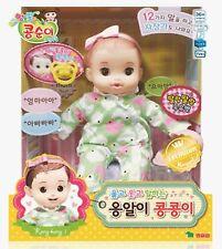 Kongsuni KONGKONGI Talking Crying Pretend Role play Baby Doll Carring toy Korean