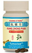 3 Bottles of Kang Zhong Pian (Tumoclear™) - Newest Expiration - 200 Tablets each