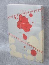 BAKEMONOGATARI Production Note Shinso-Ban Art Original Drawing Book *
