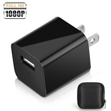 AGPTEK HD 1080P Hidden Camera Security USB Wall Charger Motion Detection 32GB