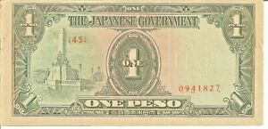 Philippines Japanese Invasion money One Peso WW2 Currency Cir # 60