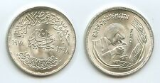 G11870 - Ägypten 1 Pound AH1398-1978 KM#482 Frau mit Microskop FAO Silber Egypt