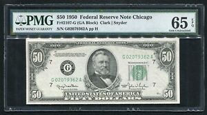 FR 2107-G 1950 $50 FRN FEDERAL RESERVE NOTE CHICAGO, IL PMG GEM UNC-65EPQ (2of6)
