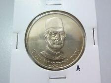 A: Malaysia 1 Ringgit coin (1981) Commemorative RMK-4  - BU
