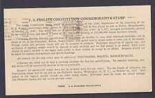 1947 STAMP #951 FRIGATE CONSTITUTION, DATA