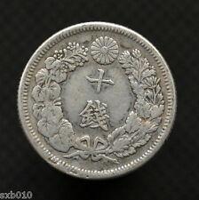 Japan 10 Sen (十 銭 - Meiji),  y29  Asian silver coin. Circulated