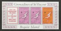 St VINCENT GRENADINES BEQUIA ISLAND 1976 BOOKLET PANE 1 FROM $2.50 BOOKLET MNH