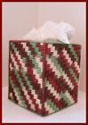 GREEN RUST BROWN WHITE NURSERY HANDMADE PLASTIC CANVAS TISSUE BOX COVER TOPPER