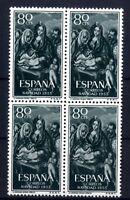 Bloque de cuatro sellos España 1955 Navidad 1184 Sellos nuevos
