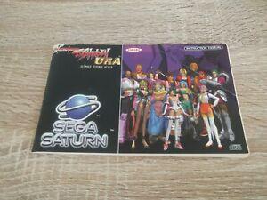 Battle Arena Toshinden URA Ultimate Revenge Attack - Sega Saturn Manual Notice