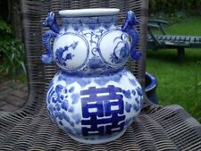 Chinese Double Happiness Vase with serpent handles ~ blue mark ~ 1940s-1990s