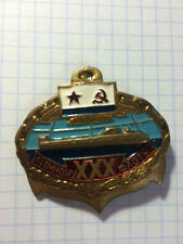 AUTHENTIC BADGE USSR SOVIET RUSSIA NAVY SUBMARINE - 30 YEARS ATOMIC FLEET