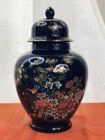Vintage Artmark Cobalt Blue Japanese Style Ginger Jar peacock gold trimmed