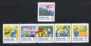 S. Vietnam-(NLF-15)-Homeland liberation–Error ( flag missing , red color ) 1974