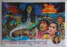 PISAAT-MEA-NOI Thai Movie Poster'81 HORROR