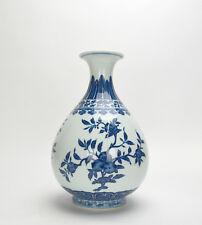 Finely Painted Chinese Blue and White Prosperity Fruits Pear Body Porcelain Vase