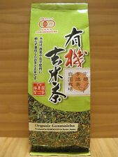Organic Genmaicha 150g, Green Tea&Brown Rice, Pesticide&Chemical Fertilizer-Free
