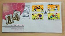 Hong Kong 1992 Singapore SingPex '92 Stamp Expo Souvenir FDC 香港参加(新加坡'92)邮展正式纪念封