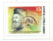 ARCHIBISHOP MAKARIOS III - CYPRUS 1997 20th Anniversary