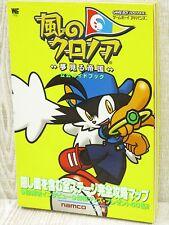 KAZE NO KLONOA Door to Phantomile Guide GBA Book SG72*