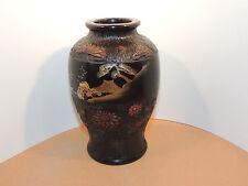 Black Embossed Vase Japan Old Red Ware (11469)