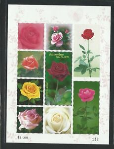 Thailand 2010 MNH SS Rose