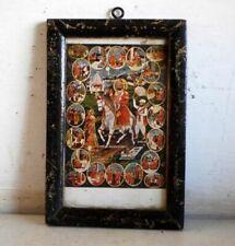 Antique Old Beautiful Collectible Print Of Hindu God Ramdev