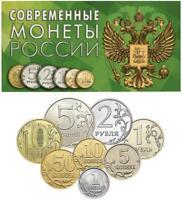 ✔ Russland 1,5,10,50 kopeeks 1,2,5,10 Rubel 1997-2015 Full Set Russland UNC