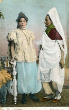 JUIVES Semble mère et sa fille Ethnique