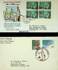 Ryukyu Islands Japan 1963/ 70 Classic Opera 4 Am Fdc W/ 5v + 2v On Cover To Usa