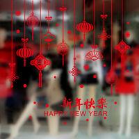 Festival Happy New Year Blessing Lantern Decals Wall Sticker Home Art Decor Effi