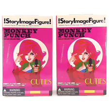 NEW: 2 x Monkey Punch Girls Cuties SEALED Blind Box Figures: CINDY and MANAMI