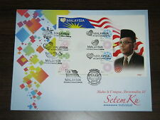 Rare 8 cancels Setemku Sheetlet Stamp Week 2013 Malaysia First Day Cover FDC