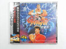 Neo Geo Cd Gangan Sealed Japanese Import Snk Adk 1994