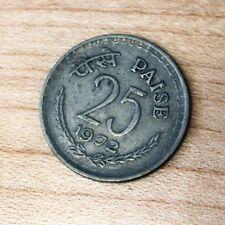 1972 India 25 Paise