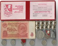 RARE Very Old Cold War Lenin Document Award Pin Badge Coin Collection Lot AB61