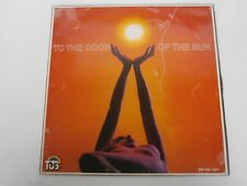 Tweed Harris and MELBOURNE POPS - To The Door Of The Sun - RARE nude OZ LP