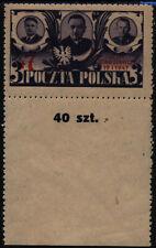 1947 Polska Poland Fi. 416 ** Sejm Ustawodawczy x3