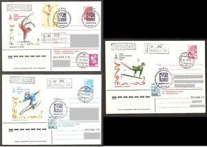 Summer Olympic Women Gymnastic 1980 3 stationary+special postmarks G277 REGISTER