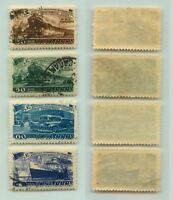 Russia USSR 1948 SC 1261-1264 used . f1765