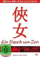Ein Hauch von Zen - King Hu Collection - Director`s Cut (2011)