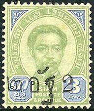 Thailand #30 Mint Lightly Hinged King Chulalongkorn fm 1891