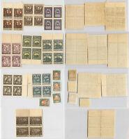 Armenia 🇦🇲 1922 SC 300-309 mint block of 4 . rtb4413
